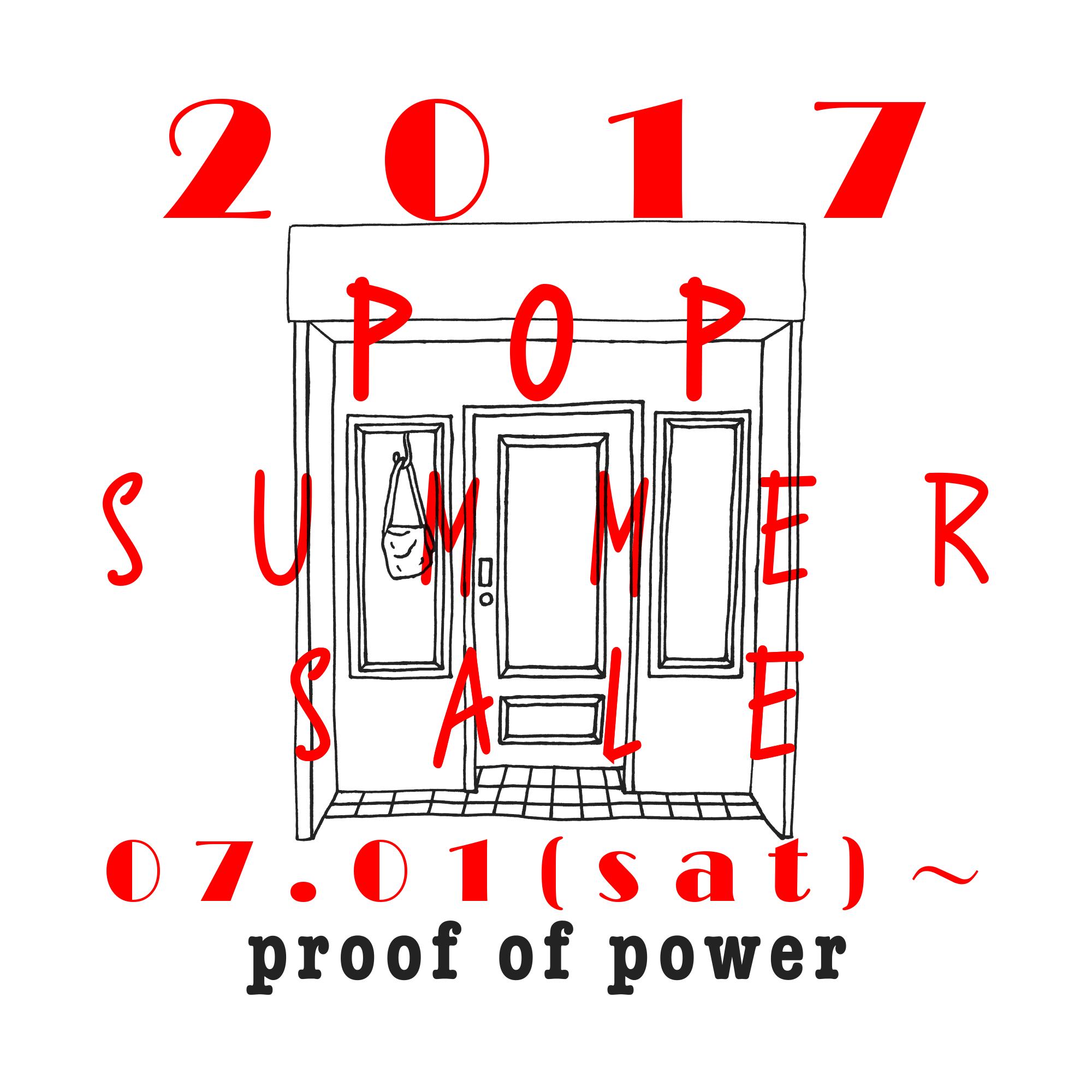 summer sale start at pop online shop proof of power pop fukuoka